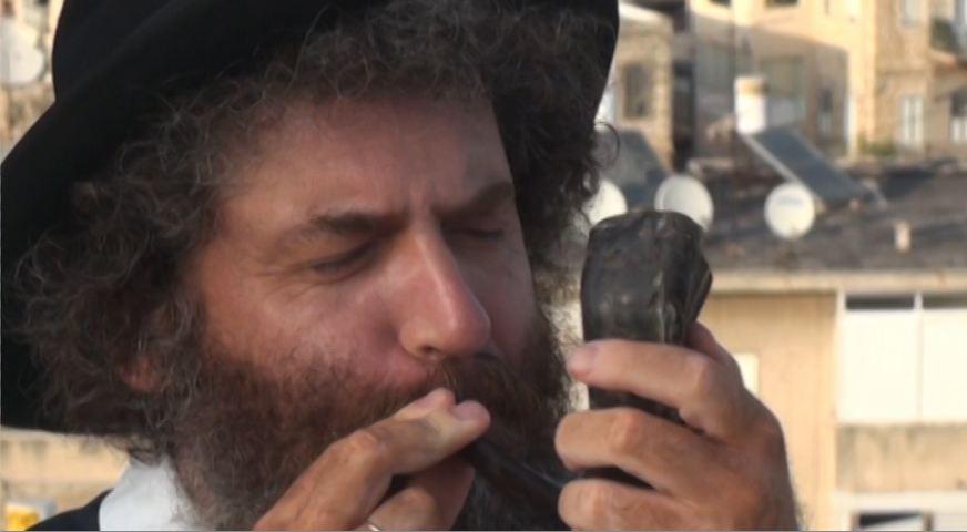 trubi-shofarom