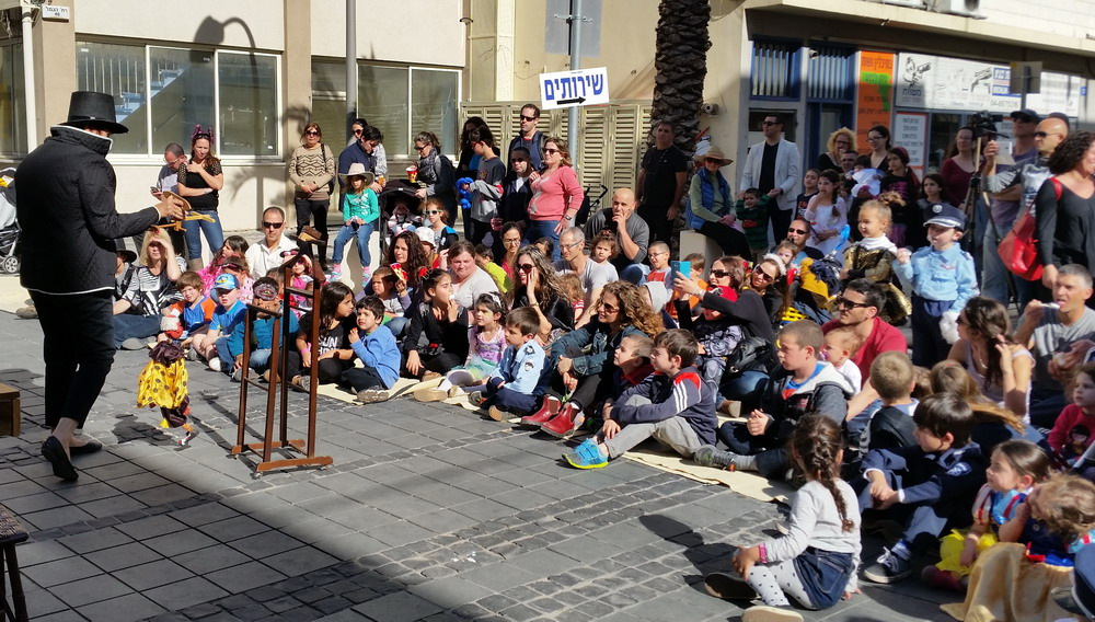 haifa - purim 2015_18